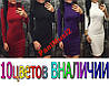 Платье ГОЛЬФ туника футляр карандаш МИНИ №157