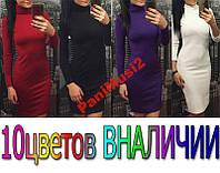 Платье ГОЛЬФ туника футляр карандаш МИНИ №157, фото 1