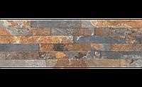 Фасадная плитка Stone KALLIO RUST 450х150х9 мм