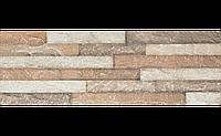 Фасадная плитка Stone KALLIO TERRA 450х150х9 мм