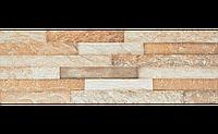 Фасадная плитка Stone KALLIO AMBER 450х150х9 мм