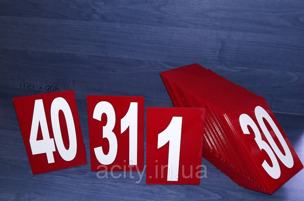 Номер на стол 150/100 мм - АкрилСити в Киеве