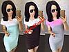 Платье майка сарафан туника футляр Wiky Лето №73