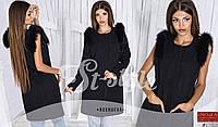 Женское стильное пальто-жилет трансофомер с меховыми погонами \ черный