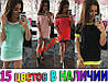 Платье Майка туника футляр сарафан в наличии №52