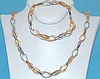Набор: цепочка+браслет фирмы Xuping. Длинна цепочки 46 см, ширина 8 мм. Браслет 18 см.