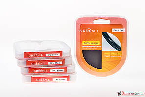 Поляризационный фильтр Green CPL 52мм (DHD, Green L. или CitiWide)