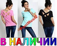 Майка футболка реглан туника блузка переплет №104