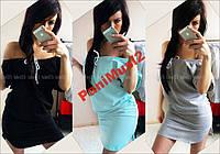 Платье Майка туника Кокетка сарафан в наличии №37, фото 1