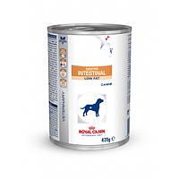 Консервы(влажный корм) для собак Royal Canin GASTRO-INTESTINAL LOW FAT CANINE Cans, 420 гр, 12 шт в уп.