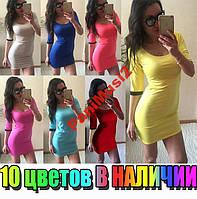 Платье Мини Ободок футляр карандаш №43, фото 1