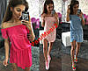 Платье майка сарафан туника Лето Destiny №106