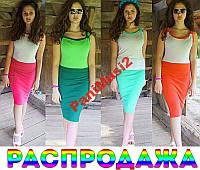 Костюм платье юбка карандаш футляр + топ майка 65