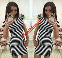 Платье Майка тельняшка туника мини морячка №110, фото 1