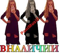 Платье туника футляр со шлейфом опт цена, фото 1