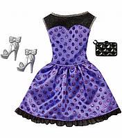 Комплект одежды для куклы Барби фиолетовое платье с аксессуарами