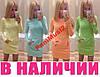 Модное трикотажное платье Красотка №665