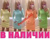Модное трикотажное платье Красотка №665, фото 1