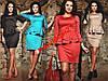 Платье трикотаж с Баской 48/50/52/54 casual NS5981
