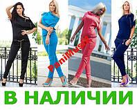 Женский комбинезон Крис Сезонные скидки в наличии, фото 1