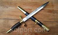 Кортик МОРСКОЙ (подарок, сувенир) меч, кинжал кортик подарочный на стену и в коллекцию.