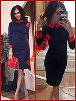 Модное трикотажное платье футляр воротник 5020, фото 1