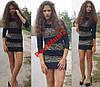 Платье футляр карандаш LEO новинка опт цена