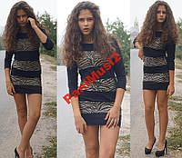 Платье футляр карандаш LEO новинка опт цена, фото 1