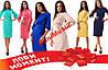 Стильное офисное платье туника ХИТ ОСЕНИ #1729