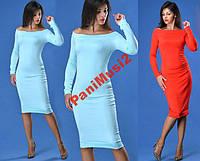 Стильное платье футляр Viki Миди 3 цвета, фото 1
