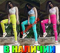 Рваные Леггинсы лосины ШИРОКИЙ ПОЯС 510, фото 1