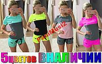 Костюм Nike майка футболка + шорты шорти 26