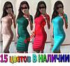 Платье Майка туника миди сарафан в наличии №29