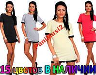 Платье Майка туника футляр сарафан Кружево №50