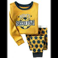 Пижама для мальчика Мамина звезда футбола