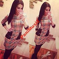 Модное трикотажное платье клетка + карман  5020, фото 1