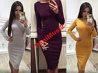 Платье туника футляр карандаш МИДИ Тифани №155