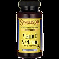 Витамин Е и Селен, антиоксидант, Swanson, 90 капсул