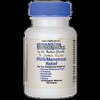Гомеопатия при ПМС/Менструальном синдроме Swanson 100 таблеток