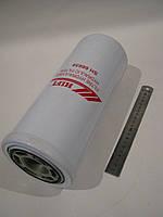 Фильтр гидравлический Hifi SH66659