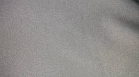Этна 90(светло серый)