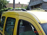 Рейлинги Renault Kangoo, Рено Кангу 1997 - 2008  хром (пластиковая ножка)