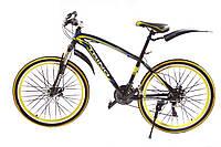 Велосипед Trino Taro CM111 (стальная рама)