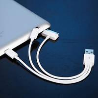 Кабель-переходник USB 3 в 1 (Lightning, microUSB, 30-pin)