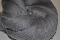 Шерсть для валяния австралийский меринос стальной ( шерсть для сухого валяния, мокрого валяния)