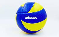 Мяч волейбольный Mikasa MVA-300 оригинал