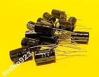 Конденсаторы 25 v 1000 mF 10 шт.
