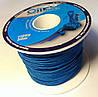 Линь для подводной охоты Omer Dyneema 1,5 мм; синий