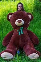 Большой бурый медведь - Мишка Лапочка 200 см