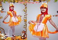 Детский карнавальный костюм Лиса-Хозяйка №4